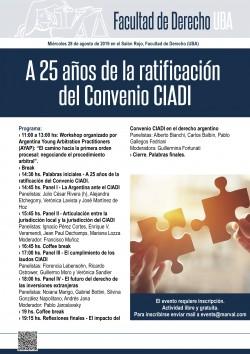 A 25 años de la ratificación del Convenio CIADI