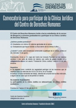 Convocatoria para participar de la Clínica Jurídica del Centro de Derechos Humanos