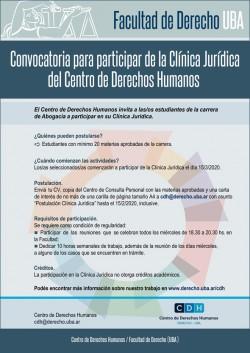 Convocatoria para participar en la Clínica Jurídica del Centro de Derechos Humanos