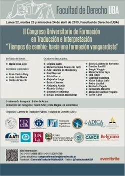 """II Congreso Universitario de Formación en Traducción e Interpretación. """"Tiempos de cambio: hacia una formación vanguardista"""""""