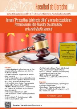 """Jornada """"Perspectivas del derecho chino"""" y mesa de exposiciones. Presentación del libro <i>Derechos del consumidor en la contratación bancaria</i>"""