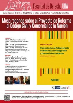 Mesa redonda sobre el Proyecto de Reforma al Código Civil y Comercial de la Nación