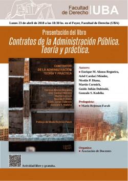 Presentación del libro <i>Contratos de la Administración Pública. Teoría y práctica</i>