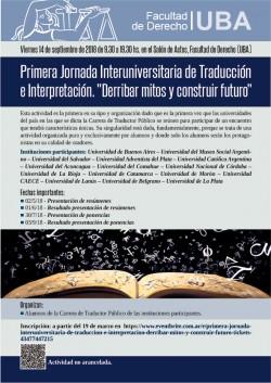 """Primera Jornada Interuniversitaria de Traducción e Interpretación. """"Derribar mitos y construir futuro"""""""