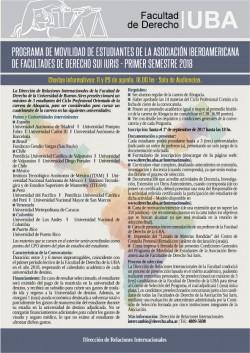 Programa de movilidad de estudiantes de la Asociación Iberoamericana de Facultades de Derecho Sui Iuris - Primer semestre 2018