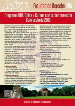 Programa UBA - China. Cursos cortos de formación. Convocatoria 2019