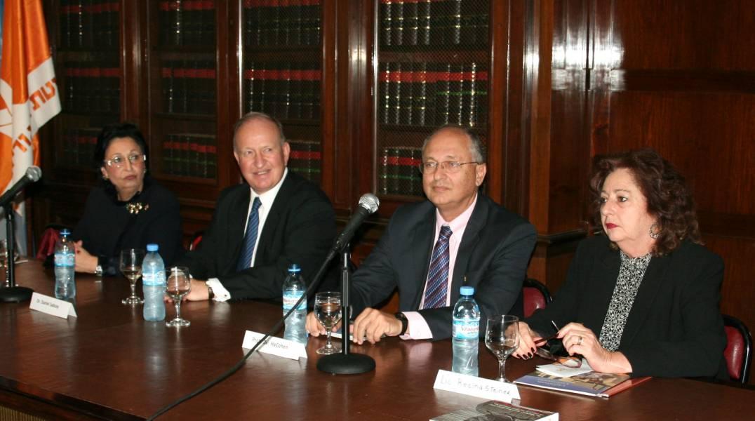 Nava Rubenzadeh, Daniel Sabsay, Zvi HaCohen y Regina Steiner
