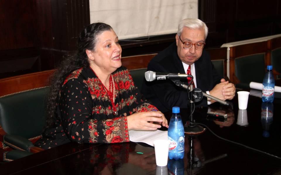 Diana Maffía y Ricardo A. Guibourg