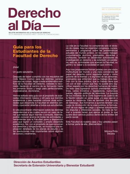 Tapa de Derecho al Día - Guía de Estudiantes 2016