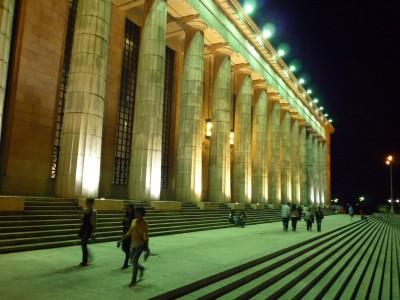 Noche de los Museos 2009